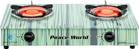 bep-gas-hong-ngoai-ham-cao-cap-Peace-World-PW-277-HNH-B-1