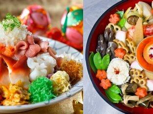 Người dân châu Á ăn món gì để đón điềm may năm mới?